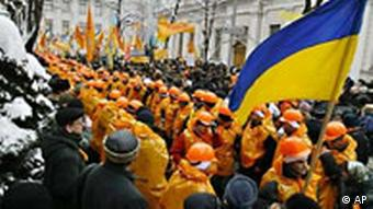 Ukraine Demonstration vor dem Parlament in Kiew