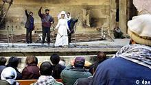 Theateraufführung in Kabul