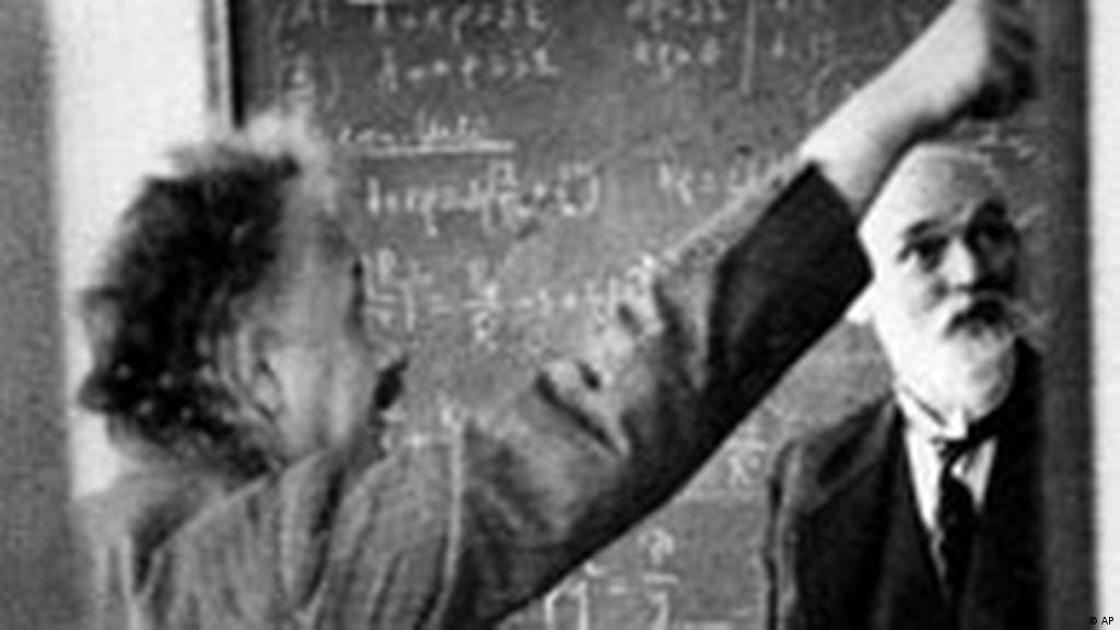 Einsteins Erbe Kultur Dw 18 04 2005