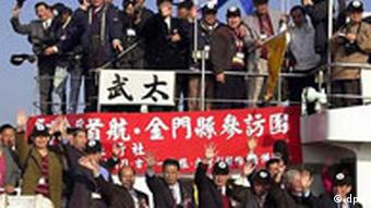 Direct boat-links between Kinmen and Xiamen were introduced in 2001