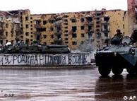 Российские танки на улицах Грозного (фото из архива)