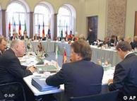 Заседание по подготовке реформы, 2004 г.