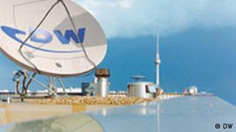 DW Satellitenschüssel