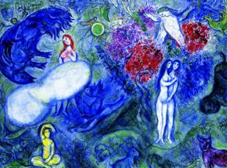 El paraíso, de Marc Chagall, no queda en Suiza.