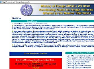 The Thai foreign ministry's Web site is offering advice