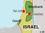 مرز میان دو کشور مستقل اسرائیل و فلسطین باید تا ۲۶ ژانویه مشخص شود