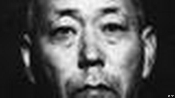 Йинпе Теравама пережил атомную бомбардировку. Фото 1947 года.