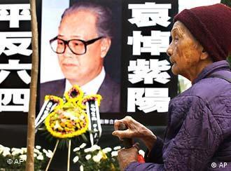 香港民众悼念赵紫阳