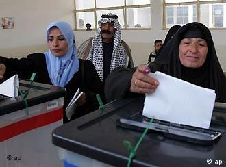 یکی از حوزههای انتخاباتی در بغداد