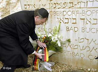 2005: presidente Horst Köhler no memorial de Yad Vashem