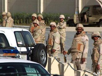 انتشار امني العاصمة السعودية الرياض مظاهرة القطيف