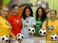 Большинство немецких женщин интересуются предстоящим чемпионатом