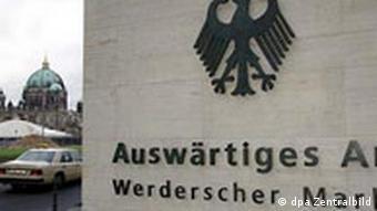 Eingansportal des Auswärtigen Amtes in Berlin