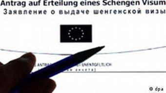 Antrag auf Erteilung eines Schengen-Visums