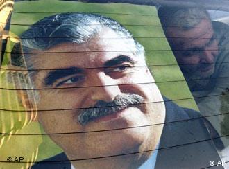 Slain former Lebanese Prime Minister Rafik