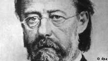 Der tschechische Komponist (Die Moldau, Die verkaufte Braut) in einer zeitgenössischen Darstellung. Bedrich (Friedrich) Smetana wurde am 2. März 1824 in Leitomischl (Böhmen) geboren und ist am 12. Mai 1884 in Prag gestorben.