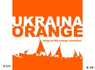 Обкладинка диску UKRAINA - Songs of the Orange Revolution