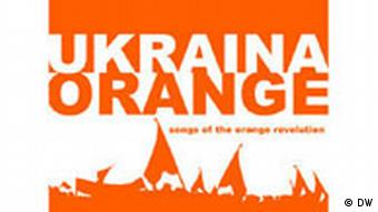 Cover der CD Ukraina - Songs of the Orange Revolution, erschienen am 28.02.2005. (Foto: dw)