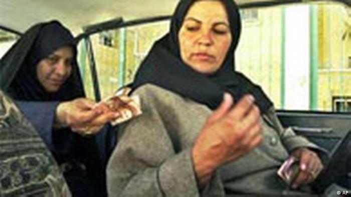 Mahnaz Afkhami