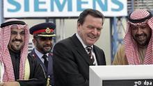 Schröder in Kuwait Inbetriebnahme Kraftwerk