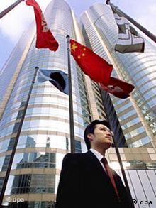 Börse in Hongkong