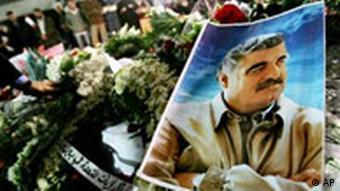 Libanon Porträt von Rafiq Hariri