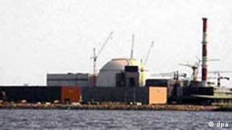 Iran Atomkraft
