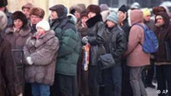 Москва. Очередь за визами