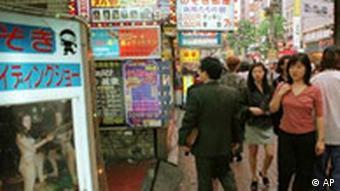 Frauen 45 jahre tokyo