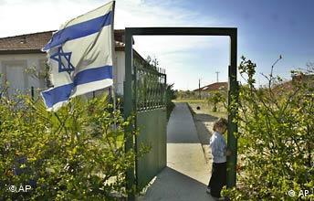 Jüdische Siedlung in Gaza - Flagge