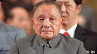 Deng Xiaoping (dpa)