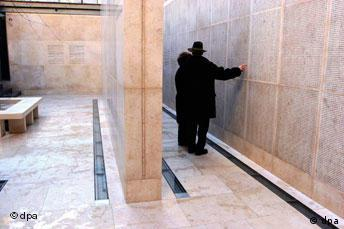 holocaust namen opfer