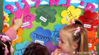 Jüdische Kita in Potsdam eröffnet