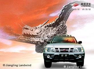 A fresh breeze from China, the Jiangling Landwind
