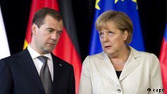 Ангелой Меркель и Димтрий Медведев (фото из архива)