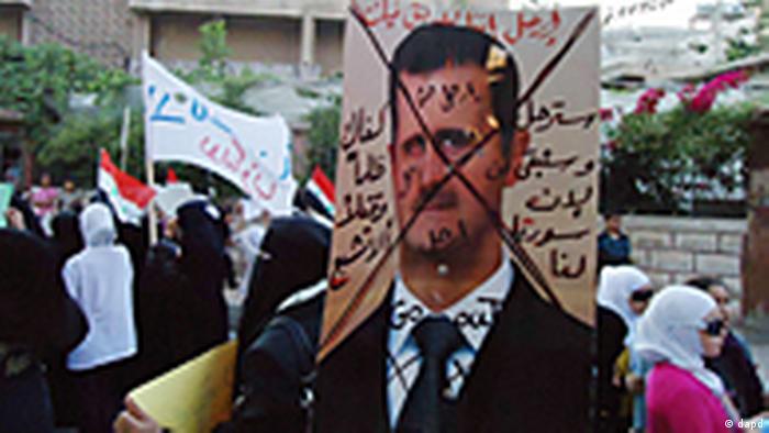 Syrien Demonstration gegen Präsident Bashar Assad in Damaskus Vorort (dapd)