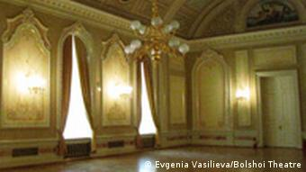 Hall in Moscow's Bolshoi Theater