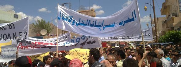 تظاهرات گستردهی اعتراضی در سوریه