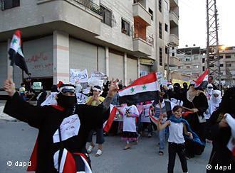 تظاهرات علیه رژیم بشار اسد