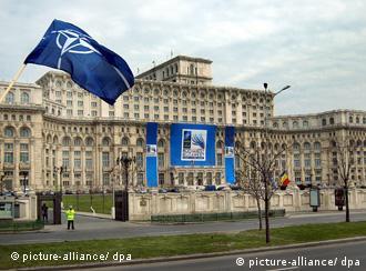 Bucureștii în febra NATO (2008)