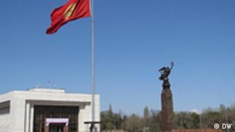 Alte Fabrik in Kirgisien