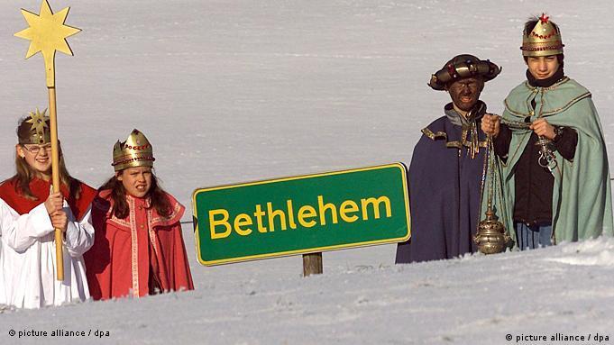 Вифлеем (Bethlehem)