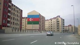 Улица в Баку