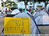اعتراضها در تل آویو علیه گرانی که به سرعت در سایر شهرهای اسرائیل گسترش یافت