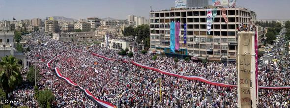 Eine Anti-Assad-Demonstration in Hama (Foto:ap)