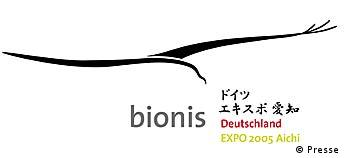 Freies Bildformat: Expo 2005 Logo in Aichi, Japan