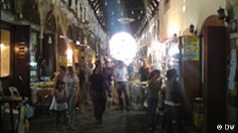Demonstration in Damaskus (Foto: DW)
