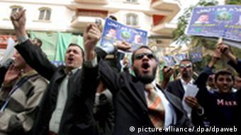 اسلامگرایان برای انتخابات پارلمان آماده میشوند