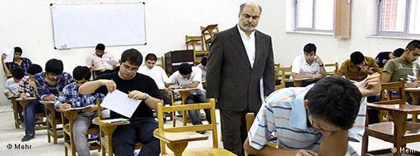Iran weekly Gallery_26_11 NO FLASH