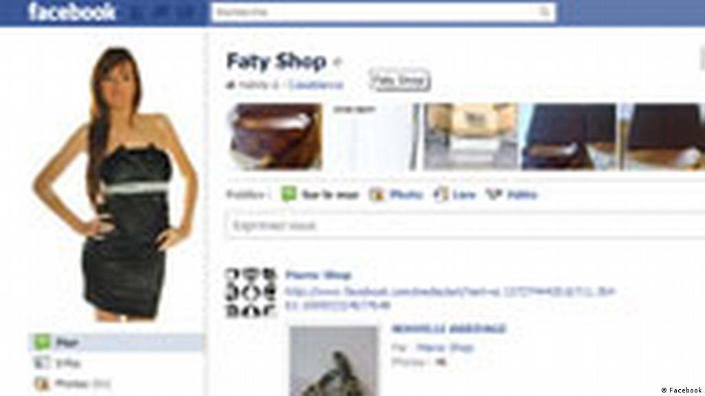 6a9f4c329335 فور وي ملابس أطفال الصفحة الرئيسية فيسبوك